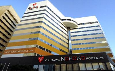 沖縄ナハナホテル&スパ